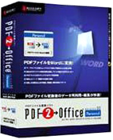 PDF2Office-personal