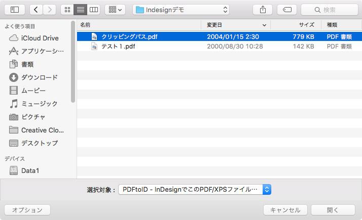 Open PDF Window