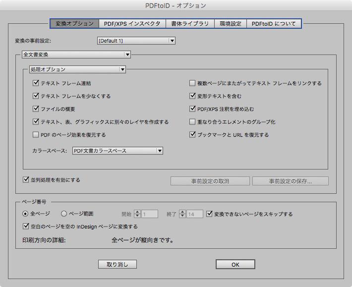 PDFtoID-options